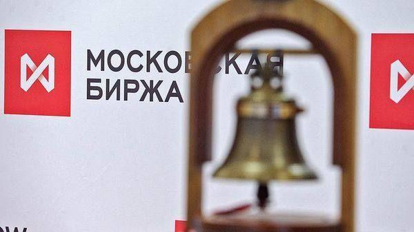 Сектор нефти и газа вновь тянет российский рынок акций вниз