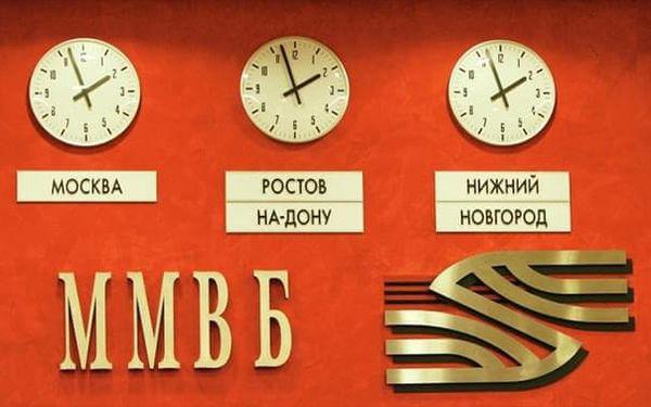Российский рынок акций подрастает но не спешит к новым вершинам