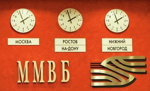 Российский фондовый рынок переписал локальные и исторические максимумы