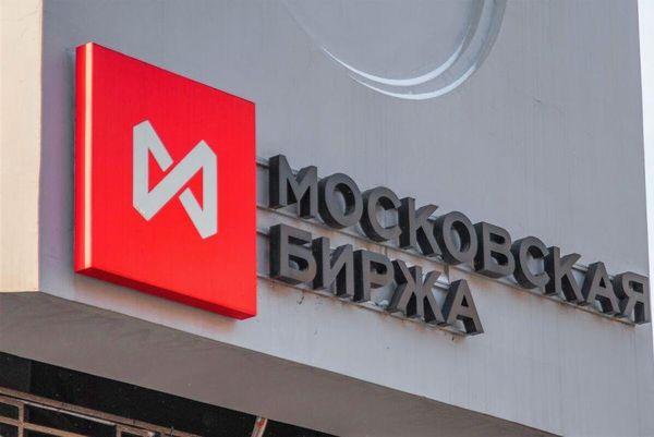Российский фондовый рынок завершил торги понедельника ростом