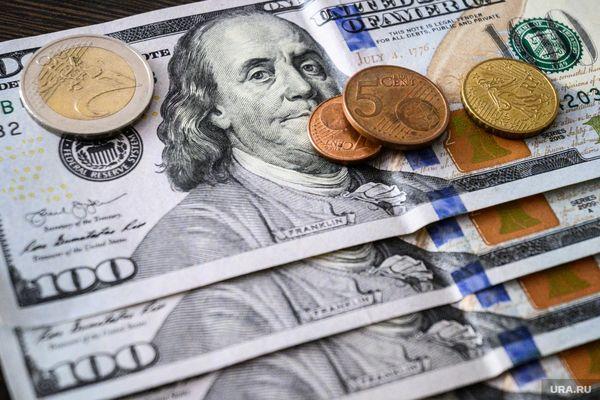 Доллар будет падать если ФРС проявит мягкость