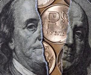 Почему в России слабый рубль, стали известны причины