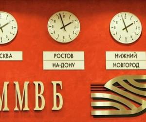 Российский рынок акций подрастает но не спешит к новым