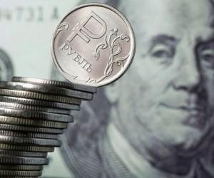 Рубль остается под давлением из-за геополитических