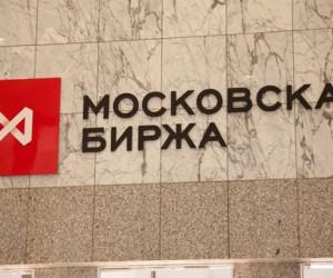 Российский рынок акций вздохнул с облегчением