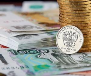 Рубль дешевеет перед майскими праздниками. Угрожающая