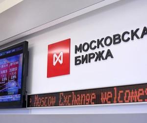 Российский фондовый рынок рухнул вместе с акциями
