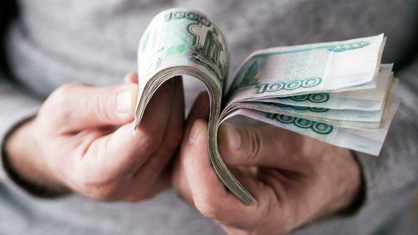 Сбережения россиян могут внезапно обнулиться