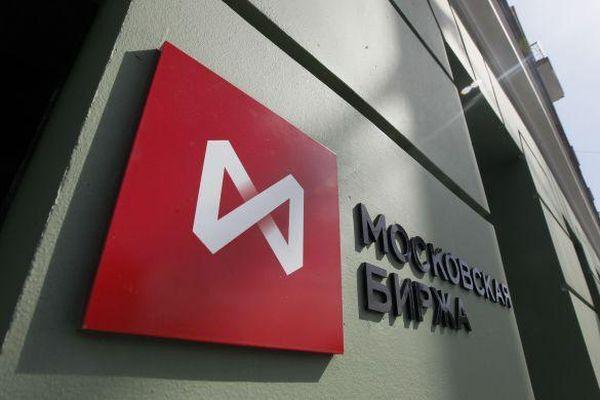 Российский фондовый рынок умеренно вырос на минувших торгах