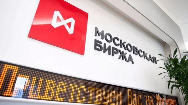 Российский фондовый рынок завершил минувшую неделю глубоким минусом