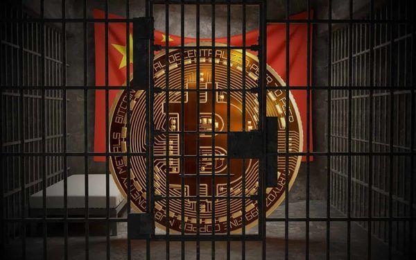 Курс биткоина: Agricultural Bank of China заблокирует счета криптоинвесторов