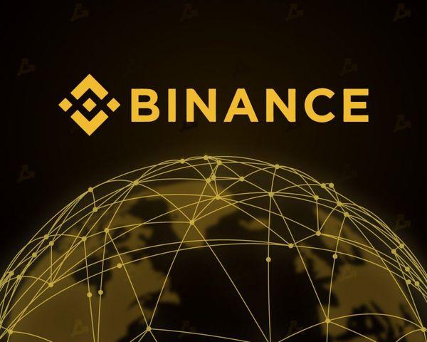 Криптовалюты: Binancе отключила для пользователей в UK платежную систему Faster Payments