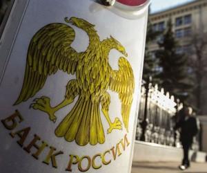 Банк России повысит ключевую ставку на 0,5%