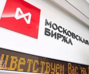 Российский фондовый рынок завершил минувшую неделю