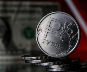 Курс рубля: когда увидим рост до 74 за доллар