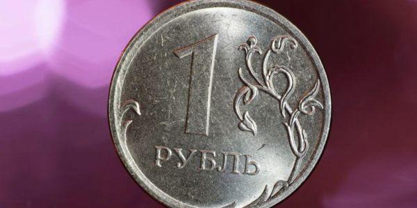 Курс рубля: Рост случаев COVID-19 и укрепление доллара обваливают рынок