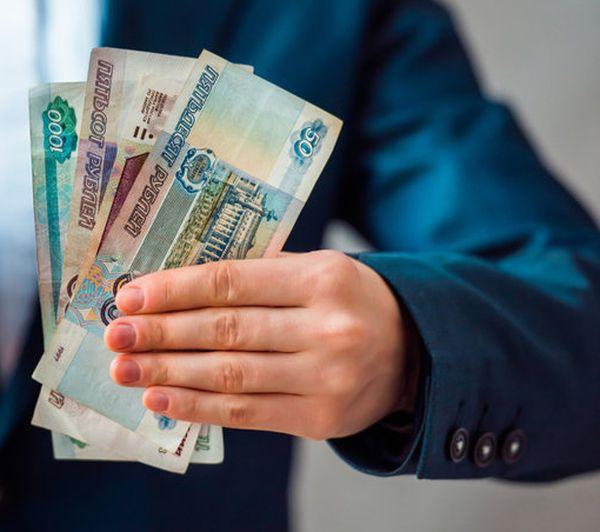 Большим зарплатам — большие налоги