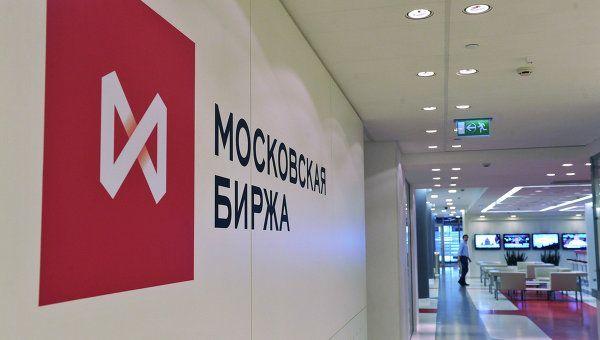Российский фондовый рынок поглотили негативные настрои