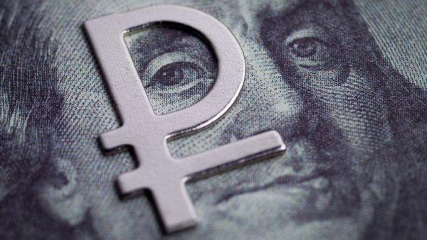 Курс доллара, ЦБ РФ с 20 июля, 74.35 руб. (+18 коп.), курс евро  87.61 руб. (+4 коп.)