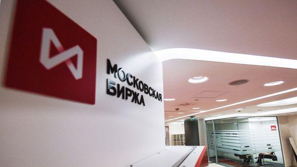 Россиский фондоый рынок обвалился почти на 3%, виновата нефть