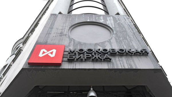 Российский фондовый рынок сдался после трех дней роста