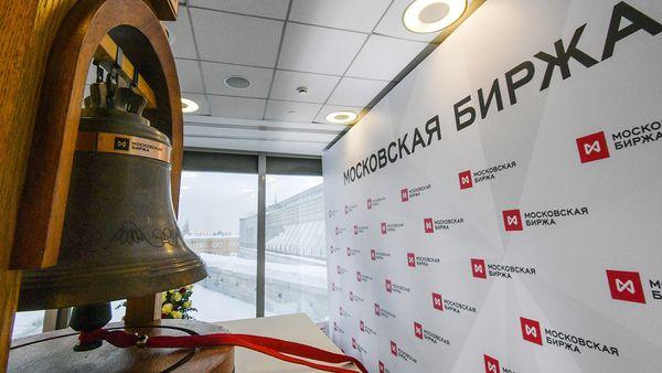 Российский рынок акций испытывает трудности с покупателями