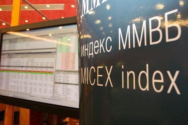 Российский рынок акций подрастает на старте торгов в среду