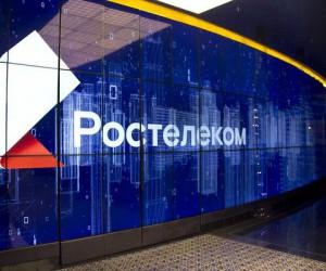 Ростелеком размещает биржевые облигации на 15 млрд рублей, ставка купона составит 7,7% годовых