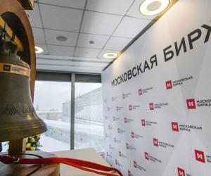 Российский рынок акций испытывает трудности с