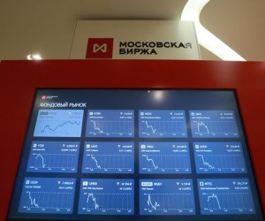 Российский фондовый рынок неспешно привлекает