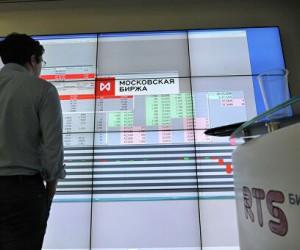 Российский рынок акций торгуется в «зеленой» зоне