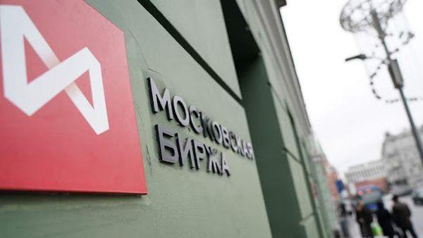 Российский фондовый рынок подвел итоги дня в красном секторе