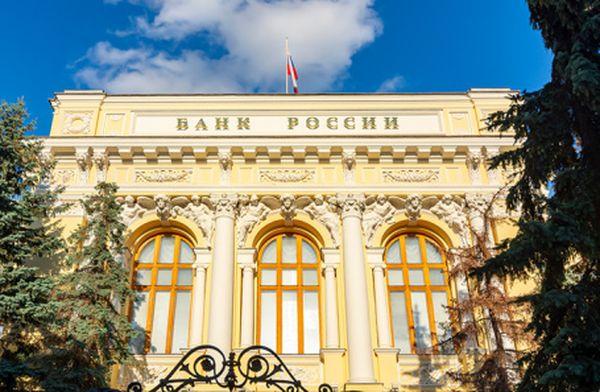Инвесторы ожидают более сильного роста ставки ЦБ РФ в ответ на ускорение инфляции