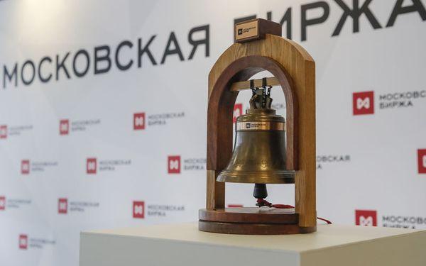 Рынок акций РФ завершает очередной день в красной зоне