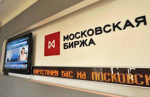 Российский фондовый рынок продолжают покупать