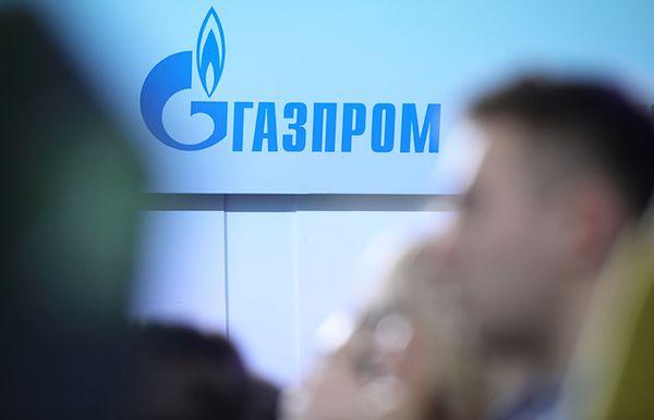 Инвесторы рекомендуют покупать акции Газпрома но нужно держать руку на пульсе