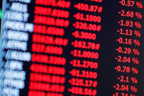 Мировые фондовые рынки: Ураган Ида не смог взбодрить покупателей