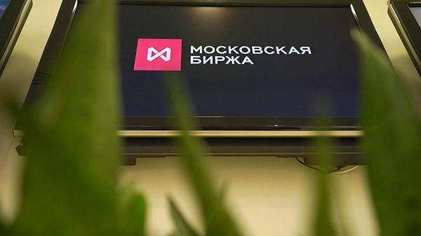 Российский фондовый рынок плавно снижает темпы роста