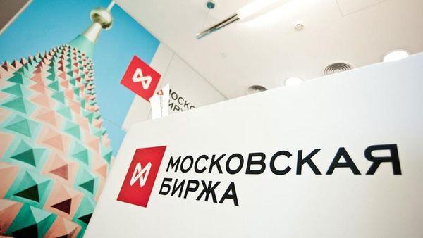 Российский рынок акций находится под давление пессимизма на глобальных рынках