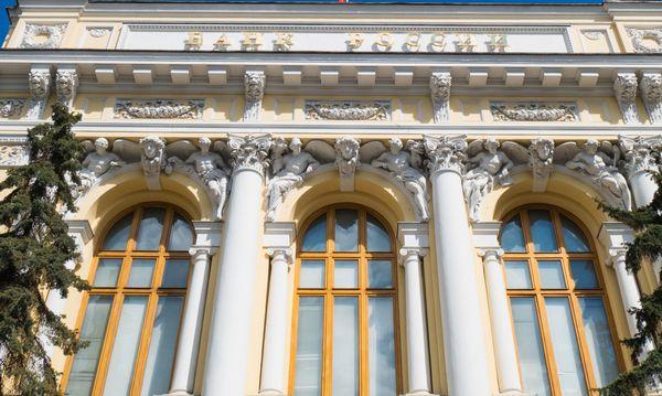 Центробанк России не рискнул радикально повысить ставку перед выборами
