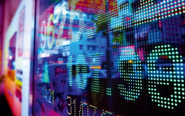 Финансовые рынки не могут определиться с направлением
