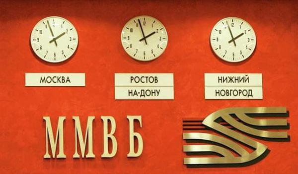 Российский фондовый рынок: Газпром вытащил индексы в плюс