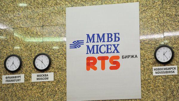 Российский фондовый рынок консолидируется после бурного роста накануне
