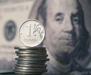 Какой курс рубля будет в 2022 году, неутешительный прогноз экспертов