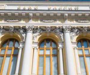 Центробанк России не рискнул радикально повысить