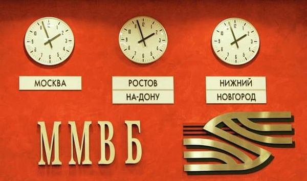 Российский фондовый рынок выигрывает от ралли энергоносителей