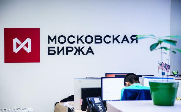 Российский рынок акций начал торги внушительным падением