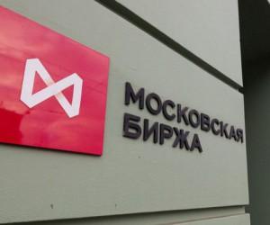 Российский фондовый рынок значительно вырос благодаря внешнему оптимизму