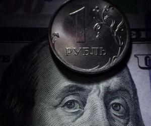 Рубль в предвкушении повышения ставки ЦБ РФ