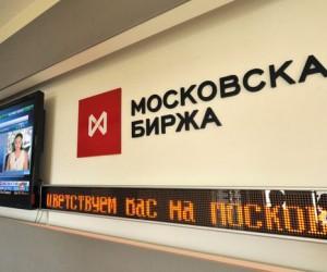 Российский фондовый рынок старается удерживать